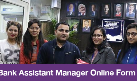 IDBI Bank Assistant Manager Online Form 2016